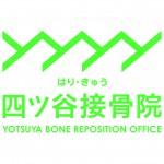 yotsuya_logo002