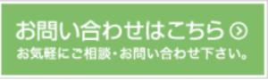 スクリーンショット 2016-08-18 7.47.52